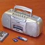 ポータブルラジカセ「デジカ」 簡単操作 カセット プレーヤー USB SD 再生 録音 CR-999USD