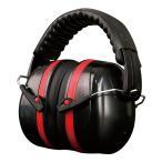 防音イヤーマフ 遮音 26〜35dB 騒音 対策 耳 保護 ヘッドホン タイプ DL-90711