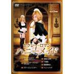 〈セクシー・ロマン〉ハニーメイド DVD7枚組 (ACC-067)