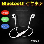 Bluetoothイヤホン 高音質 両耳 人間工学設計ノイズキャンセリング マイク付き ブルートゥース イヤホン 防滴 防塵 スポーツ ワイヤレス iPhone Android対応