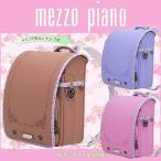 Yahoo!バックショップさかもと2020年度 ランドセル セール 女の子 mezzo piano メゾピアノ アンティークローズグラン キューブ型(wide) 12cmマチ ウイング背カン 0103-9416 日本製