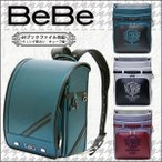 お買い得セール ランドセル 男の子 BeBe ベベ アヴァンセグローリーネオ キューブ型 ウイング背カン 百貨店モデル 人工皮革 ランドセル 0112-8206 日本製