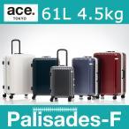 ace.TOKYO エース スーツケース Palisades-F(パリセイドF) TSAロック 軽量 フレーム式 キャリーケース 61L 4.5kg 05572 Palisades-F 60 6日前後用
