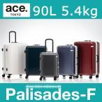 ace.TOKYO エース スーツケース Palisades-F(パリセイドF) TSAロック 軽量 フレーム式 キャリーケース 90L 5.4kg 05574 Palisades-F 68 9日前後用
