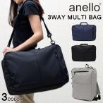 anello 3way ボストンバッグ 正規品 リュック ショルダーバッグ