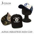 メッシュキャップ/キャップ/帽子/レディース/メンズ