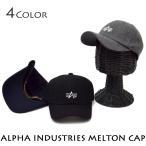 ショッピングメッシュキャップ 帽子 CURVE BB CAP ALPHA INDUSTRIES メッシュキャップ アルファインダストリーズ アルファ アーミー キャップ 迷彩 公式 メンズ レディース 帽子 キャップ 人気
