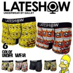アンダーウエア LATESHOW ザ シンプソンズ The Simpsons ホーマー マージ アンダーウエア ボクサーパンツ メンズ 下着 レディース 消臭