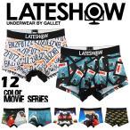 メール便限定/ アンダーウエア LATESHOW ムービー シリーズ バックトゥザフューチャー E.T. JAWS ジョーズ グッズ ボクサーパンツ パンツ メンズ 下着 かわいい