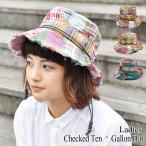 ハット レディース テンガロン レディース メンズ チェック ドット 人気 熱中症対策 UV 帽子