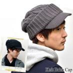 ニット帽/ニットキャップ/帽子/レディース/メンズ