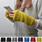 手袋 アームウォーマー スマホ メンズ レディース iphone