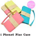 ショッピングメール便 メール便限定 iPhoneケース ケース かわいい プラス アイフォン スマホケース 手帳型 人気 ピンク iphone6plus iphone6splus iphone 6 plus スマホケース