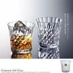 グラス ビアグラス コップ ガラス クリア ビードロ びーどろ ギフト ウィスキー 日本製 博多びーどろ
