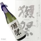 山口/中国の地酒 獺祭 磨き二割三分 純米大吟醸酒(