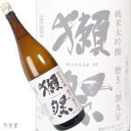 山口/四国の地酒 獺祭 磨き三割九分 純米大吟醸酒 (旭酒造) 1800ml