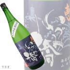 神奈川/関東の地酒 いづみ橋 青ラベル 純米吟醸無濾過酒(泉橋酒造) 720ml