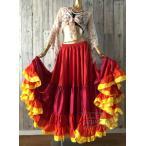 32ヤード ジプシースカート♪超軽い!(32yard Gypsy Skirt - レッド系&イエローのエッジ)