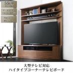 大型テレビ対応ハイタイプコーナーテレビボード city angle シティアングルテレビボード134cm 160cm 40cm