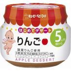 キユーピー 瓶詰 C−59 りんご/ キユーピー ベビーフ