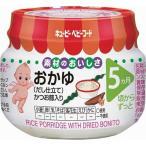 キユーピー 瓶詰 M−56 おかゆ(だし仕立て)/ キユー