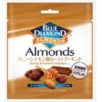 ハニーシナモン味ローストアーモンド 20g×6個セット