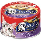 銀のスプーン 缶 まぐろ・かつおにしらす入り70g/ 銀のスプーン キャットフード ウエット 缶詰 (応)