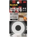 スリーエム はがせる両面テープ 強力薄手 (KRE−12) 12mm×8m /両面テープ
