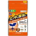 エムシー緑化 カルホス粉剤 1kg /カルホス粉剤 害虫駆除 殺虫剤・殺菌剤 粉剤・粒剤