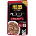 黒缶パウチ まぐろとかつお 70g×12個セット / 黒缶パウチ キャットフード ウエット パウチ (毎)