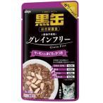 黒缶パウチ サーモン入りまぐろとかつお 70g×12個セット /  猫 ウエットフード・パウチ (毎)