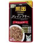 黒缶パウチ 18歳頃からのまぐろかつお 70g /黒缶パウチ 猫 ウエットフード・パウチ (毎)