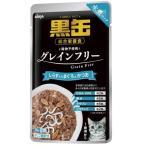 黒缶パウチ 水煮タイプ しらす 70g /黒缶パウチ 猫 ウエットフード・パウチ (毎)