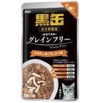 黒缶パウチ 水煮タイプ ささみ 70g /黒缶パウチ 猫 ウエットフード・パウチ (毎)