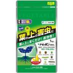 エムシー緑化 トレボン粉剤DL 1kg /トレボン粉剤 園芸薬品 殺虫剤・殺菌剤 粉剤・粒剤