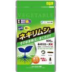 エムシー緑化 ネキリエースK 600g /ネキリエースK 園芸薬品 殺虫剤・殺菌剤 粉剤・粒剤