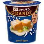 じっくりコトコトこんがりパン g×6個セットRANDE クリームシチュー風 28g×6個セット/じっくりコトコト カップスープ