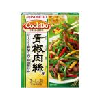 クックドゥ 青椒肉絲用 100g 10個セット
