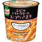 クノール スープデリ エビのトマトクリームスープパスタ 1食×6個セット /クノール スープデリ カップスープ