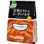 クノール スープデリ 完熟トマトのスープパスタ 3食×10個セット /クノール スープデリ カップスープ
