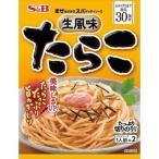 エスビー まぜるだけのスパゲッティソース 生風味たらこ 26.7g×2袋入×10個セット /まぜるだけのスパゲッティソース パスタソース