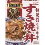 グリコ DONBURI亭 すき焼き丼 170g×10個セット/ グリコ DONBURI亭 レトルト