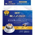 UCC 職人の珈琲 ドリップコーヒー まろやか味のマイルドブレ...