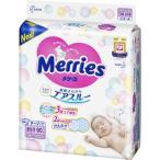 ショッピングオムツ 花王メリーズ さらさらエアスルー テープ新生児用サイズ(〜5kg) 90枚 (4個セット 1ケース)/ メリーズ テープ おむつ・オムツ