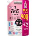 花王 エマール アロマティックブーケの香り 詰め替え 特大サイズ 900ml /エマール 洗濯洗剤 (毎)