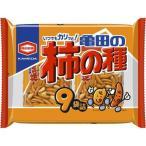亀田製菓 亀田の柿の種9袋詰 265g×12個セット /柿の種