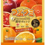つぶグミPremium 濃厚オレンジ 75g×10個セット /つぶグミ