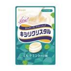 キシリクリスタル ミルクミント 71g /キシリクリスタル 飴 あめ