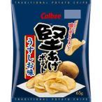 カルビー 堅あげポテト うすしお味 65g×12個セット /堅あげポテト ポテトチップス (毎)
