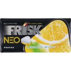 フリスク ネオ レモンミント 35g /フリスク